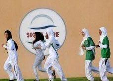 السعودية ستسمح بمشاركة رياضيات الأولمبياد إذا دعين للمشاركة