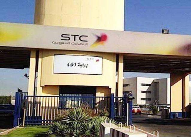 الاتصالات السعودية تعتزم شراء 40% في سيلكو مقابل 400 مليون ريال