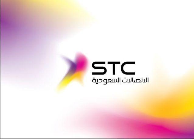 شركة الاتصالات السعودية توقع اتفاقية للتجوال الدولي بتقنية الجيل الرابع