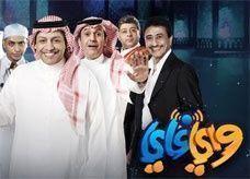 استياء وزارة الدفاع اليمنية بسبب مسلسل سعودي يسخر من اليمنيين