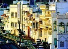 سلطنة عمان تتوقع زيادة إنتاج النفط إلى 915 ألف برميل يومياً في 2012