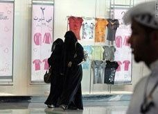 """هيئة الأمر بالمعروف: 59% من الشباب السعودي يمارسون """"سلوكيات محرمة"""""""