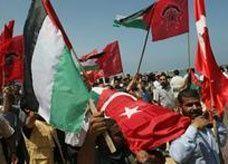 تركيا توافق على عريضة اتهام ضد قادة في الكيان الإسرائيلي