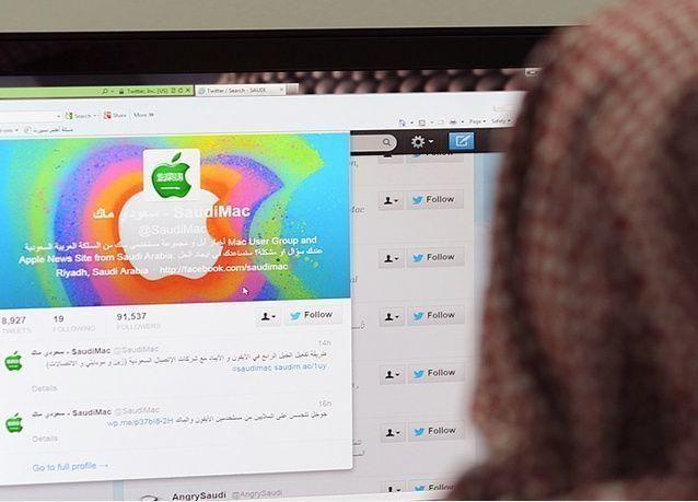 السجن 5 سنوات لسعودي دعا لمظاهرات عبر تويتر