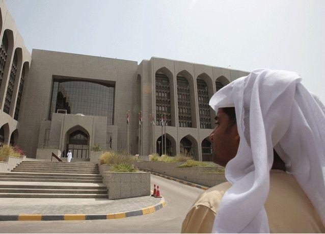 الكويت: احتمالية عودة الإمارات وعُمان إلى المجلس النقدي الخليجي ما تزال قائمة