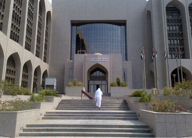 مصرف الإمارات المركزي: الدولة قد تعطينا دوراً في تحديد السياسة النقدية