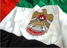 الإمارات تخطط لنظام تقاعدي للوافدين