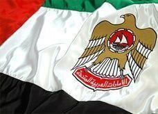 الإمارات تحصد 15 علامة تجارية من قائمة أفضل 50 علامة