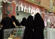 ارتفاع أسعار الخضار والفواكه في السعودية 150% مع بدء رمضان