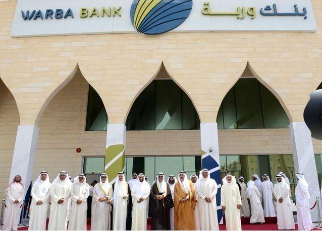 بنك وربة الكويتي يتحول لتحقيق أرباح في 2014