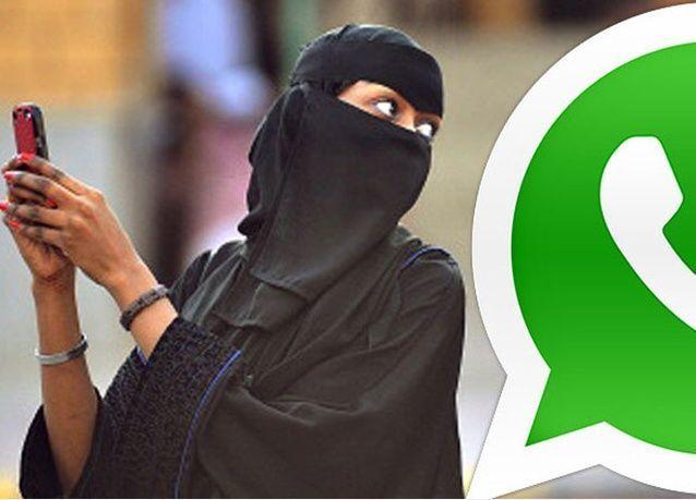 أول استدعاء لمدير قروب على الواتساب في السعودية