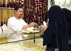 تراجع مبيعات الذهب 50 % في أبوظبي بسبب ارتفاع أسعاره