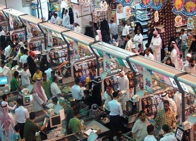 ارتفاع أسعار الجملة في السعودية بنسبة 0.9% خلال شهر مارس
