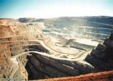 اكتشاف موقع جديد للذهب و النحاس في السعودية