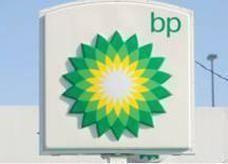 رويترز: BP تفاجأت بالاستبعاد من المنافسة على إدارة أكبر الحقول البرية في أبوظبي