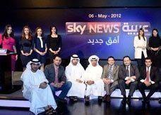 إطلاق بث قناة سكاي نيوز عربية يوم 6 مايو