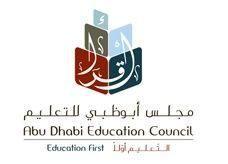 مجلس أبوظبي للتعليم سيستضيف القمة العالمية للنهوض بالتعليم