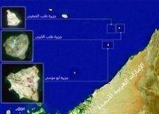 قرقاش: الإمارات ستعتمد استراتيجية سياسية جديدة في التعاطي مع مشكلة جزرها المحتلة