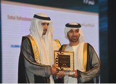 توزيع جوائز محمد بن راشد آل مكتوم للأعمال