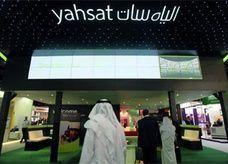 """إطلاق القمر الصناعي الإماراتي """"ياه سات Y1B"""" بنجاح"""
