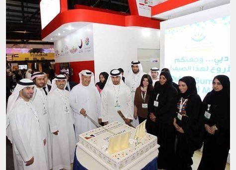 """الاحتفال بالذكرى السنوية الأولى لإطلاق """"جدول فعاليات دبي"""""""