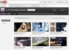 اختراق حساب قناة العربية على اليوتيوب