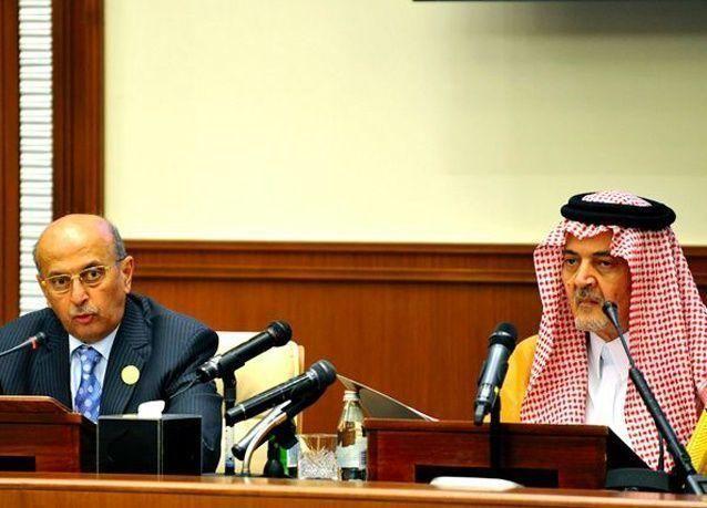 """صور اجتماع """"أصدقاء اليمن"""" في الرياض"""