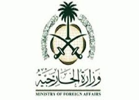 مصدر رسمي سعودي ينفي اغلاق السفارة في صنعاء