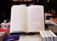 كتاب يخفي محتواه إذا لم تقرأه خلال شهرين!