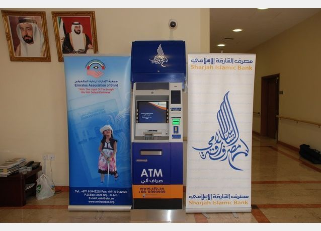اطلاق أول صرّاف آلي للمكفوفين في الإمارات والشرق الأوسط