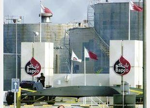 بدء المرحلة الثانية من تطوير مصفاة البحرين في سبتمبر