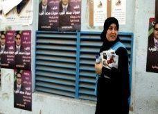 ليبيا تستعد لأول انتخابات اليوم وسط اضطرابات في شرق البلاد