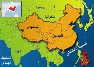 الصين اعتقلت 93 شخصا بتهمة إطلاق شائعات عن يوم القيامة