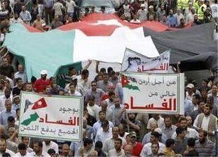 اشتباكات واعتقالات في الأردن بعد ترديد هتافات تنتقد الملك