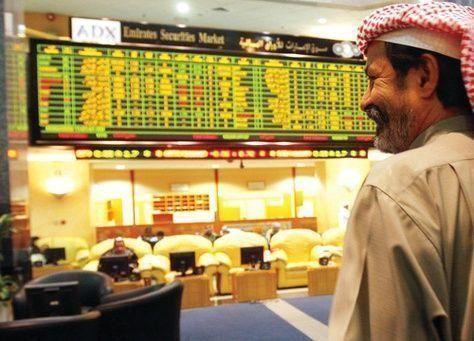 جني أرباح يُكبّد الأسهم الإماراتية 3.25 مليارات درهم