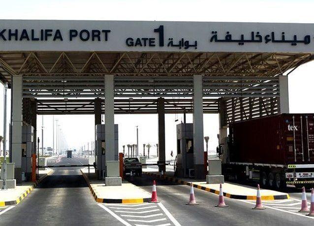 بالصور: أبوظبي تفتتح ميناء خليفة بتكلفة 7,2 مليار دولار