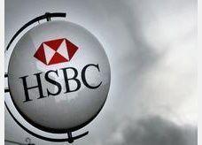 """بنك """"أتش أس بي سي"""" يحقق في مزاعم استغلال مجرمين خدماته المالية"""