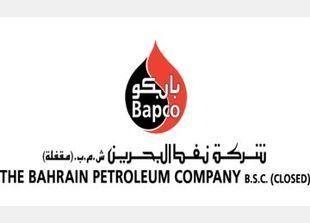 البحرين تبرم صفقات لبيع زيت الغاز في 2013