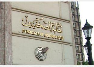 اعتقال صحافيين بالأردن نشرا فيديو مسيئا لشقيق أمير قطر