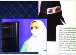 لأول مرة.. صور النساء تظهر في المناهج السعودية