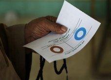لجان الاقتراع على الدستور المصري الجديد تغلق أبوابها وبدء عمليات الفرز