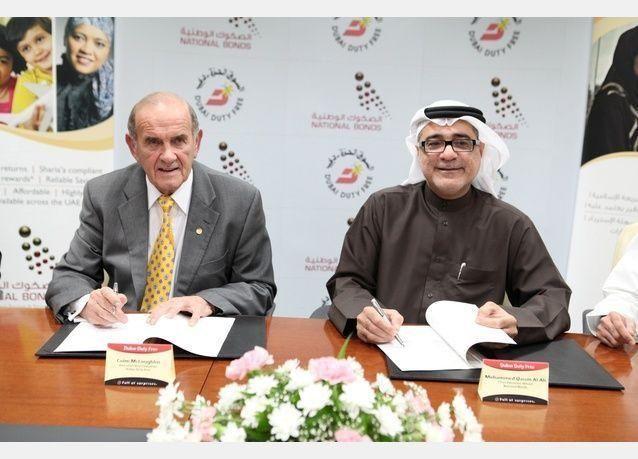 شراكة استراتيجية للصكوك الوطنية مع سوق دبي الحرّة