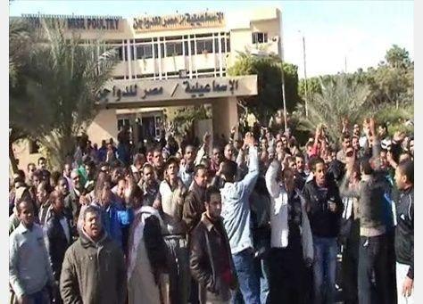 اعتصام العاملين بشركة مستثمر سعودي لتردي أوضاعهم