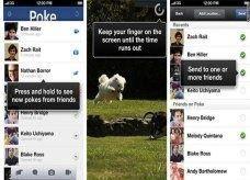 تطبيق لفيسبوك: إرسال الفيديو والصور وحذفها تلقائيا بعد المشاهدة