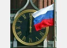 روسيا تمد خط انابيب نفط جديدا من سيبيريا الى الهادي