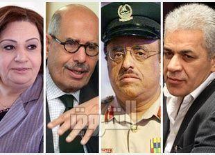النائب العام المصري يطلب التحقيق في بلاغات قلب نظام الحكم