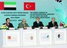 """""""طاقة"""" توقع اتفاقية حصرية لتطوير مشاريع للطاقة وتوليد الكهرباء في تركيا"""