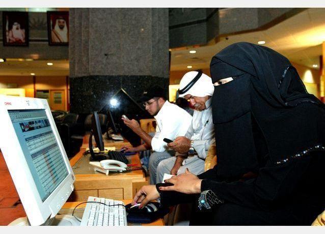 قائمة أكبر 50 شركة في الإمارات العربية المتحدة