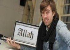 """هولندي يطالب بتسجيل كلمة """"الله"""" كعلامة تجارية"""