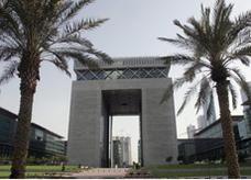 تراجع كبير في تكلفة التأمين على ديون دبي